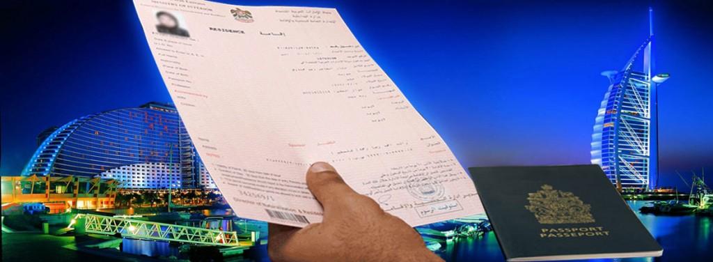 Immigration visa typing | Entry permit | Residence | Dubai | Sharjah | UAE