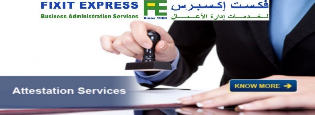 Document Attestation Services, Document Translation Services