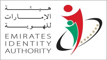 EID_logo