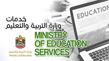 Amer Service in Dubai, Typing Center in Dubai,Tasheel in Dubai,Dubai